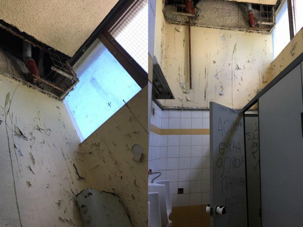 Ντροπή! Αυτές είναι οι τουαλέτες του νέου κτιρίου της Φιλοσοφικής Σχολής του ΑΠΘ
