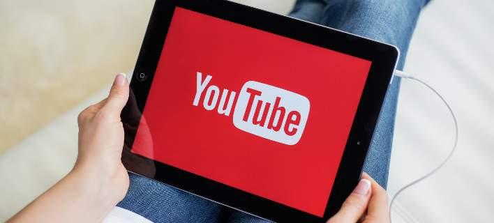 To YouTube έχει από σήμερα νέα εμφάνιση