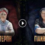 Vavel.gr | Κρήτη: Η... αθάνατη Ελληνίδα μάνα που ρίχνει το facebook με τις ατάκες στον γιο της