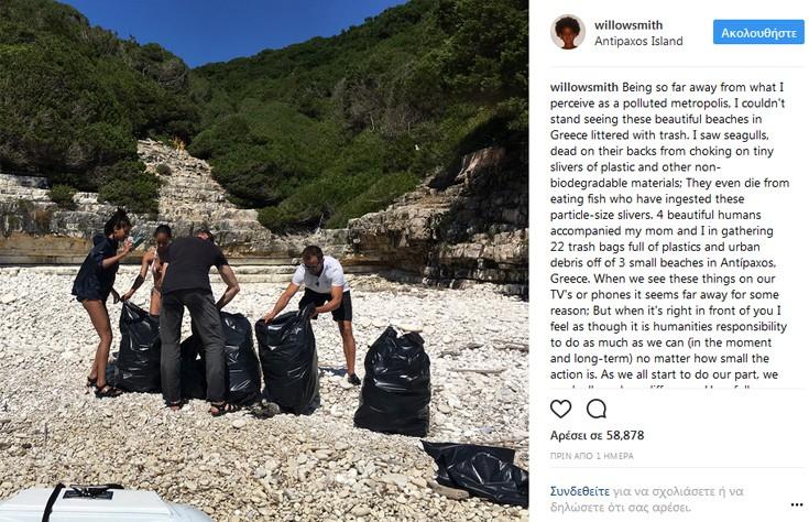 Ο Γουίλ Σμιθ και η οικογένειά του μαζεύουν σκουπίδια στους Αντίπαξους