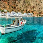 Vavel.gr | Το ελληνικό χωριό όπου οι κάτοικοι μιλάνε με σφυρίγματα!