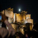 Vavel.gr | Ένα πεφταστέρι κάθε 1,5 λεπτό σήμερα το βράδυ