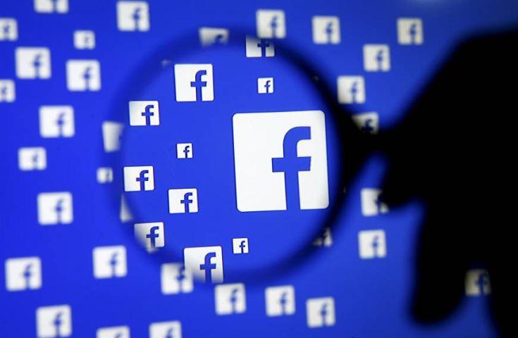 Vavel.gr | Αυτός είναι ο ευκολότερος τρόπος να σβήσεις τη σελίδα σου στο Facebook