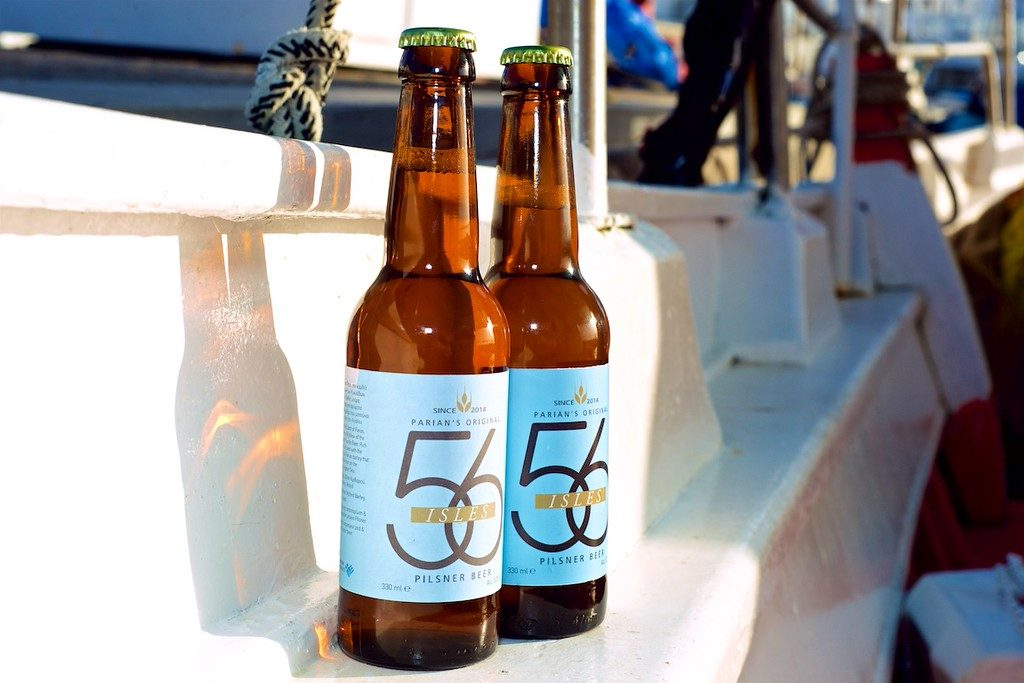 Vavel.gr | Αυτή η νέα ελληνική μπύρα ψηφίστηκε ως μία από τις καλύτερες του κόσμου για το 2017