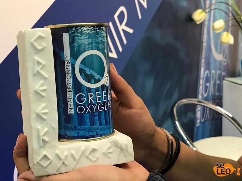 Κι όμως...Εταιρία πουλάει ελληνικό φρέσκο αέρα σε κουτάκι