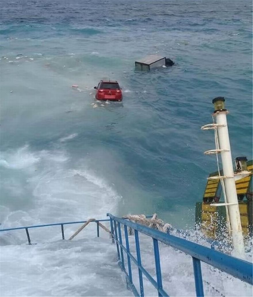 Vavel.gr   Εικόνες σοκ από ναυάγιο φέρι μπόουτ