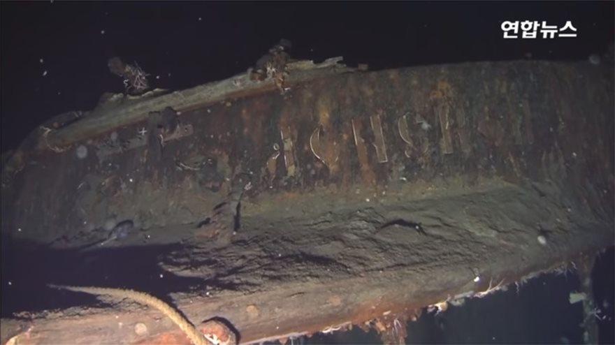 Vavel.gr | Βρέθηκε το ναυάγιο ρωσικού πλοίου που μετέφερε χρυσό 133 δισ. δολαρίων!