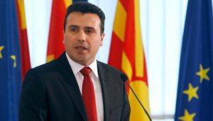 Πρόκληση Ζάεφ: Φιλορώσοι Έλληνες επιχειρηματίες υποκινούν βίαιες ενέργειες