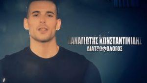 Παναγιώτης Κωνσταντινίδης: Τα βιογραφικά των Ελλήνων του Survivor 3