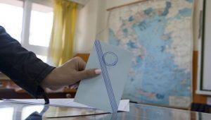 Εκλογική άδεια δημοσίων και ιδιωτικών υπαλλήλων – Πόση δικαιούστε;