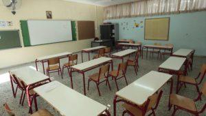 Πότε κλείνουν τα σχολεία για εκλογές 2019
